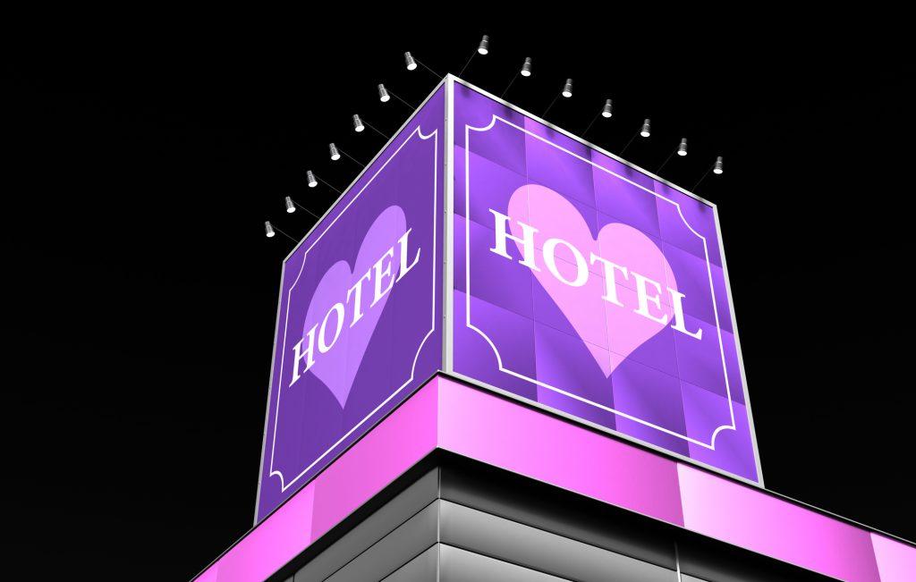 ラブホテルの外観のイラスト